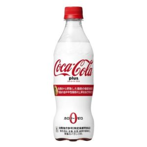 美味しく楽しく脂肪吸収を抑制!コカ・コーラプラスのススメ