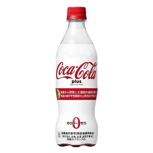 コカ・コーラ プラス(特定保健用食品)