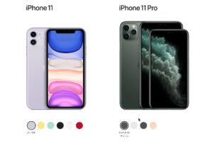 ついに誕生!iphone11のスペック・特徴・メリットを解説
