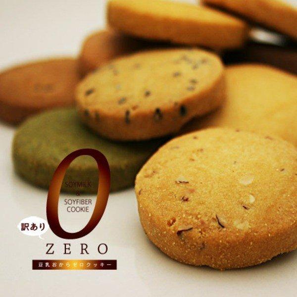 豆乳おからクッキーが話題!もっときれいに・健康な毎日を♪