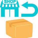 【YUVENIRの返品ルールまとめ】満足の古着ショッピングを!